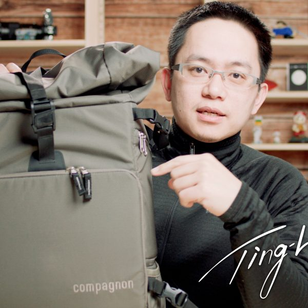 Compagnon 'the explorer +' - my travel backpack