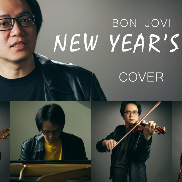 New Year's Day (Bon Jovi) cover